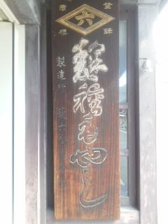 hishiroku.jpg
