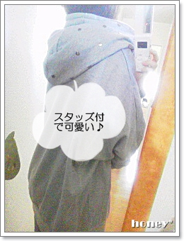 fuku20140310-3.jpg