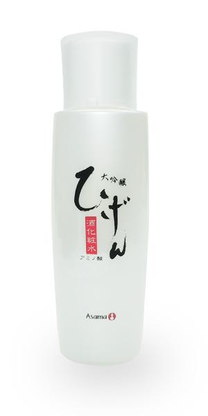 ひげん 化粧水