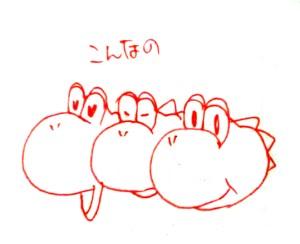 yossi.jpg