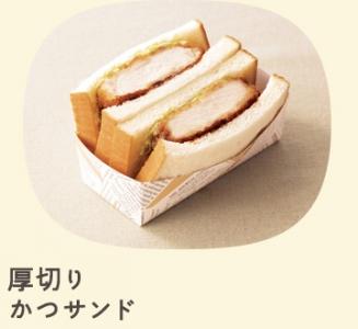 atsugiri_s.jpg