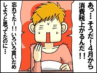 003_20140327001159764.jpg