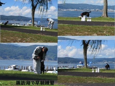 霧ヶ峰競技大会
