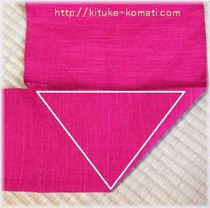 短い帯折り方