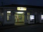 夜間根府川駅舎