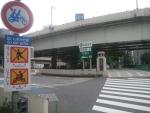 神田橋その他1