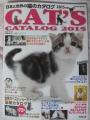 2015猫カタログ