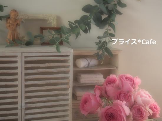 ブライス・家具79