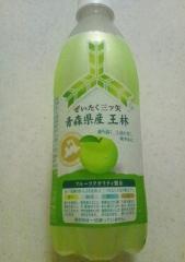 三ツ矢王林 (1)_600