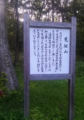 志賀坊森林 (2)_600