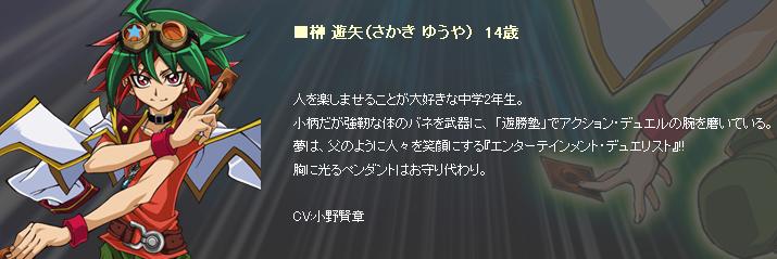 av-c01.png
