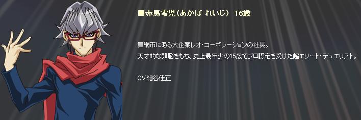 av-c02.png