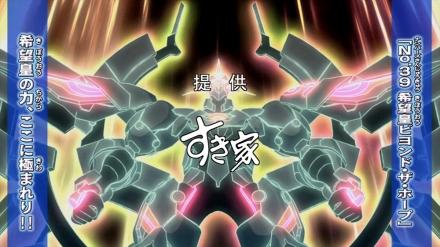 sukiya142-3.jpg