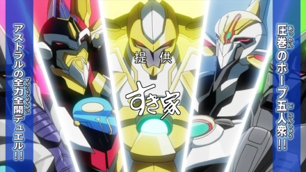 sukiya144-3.jpg