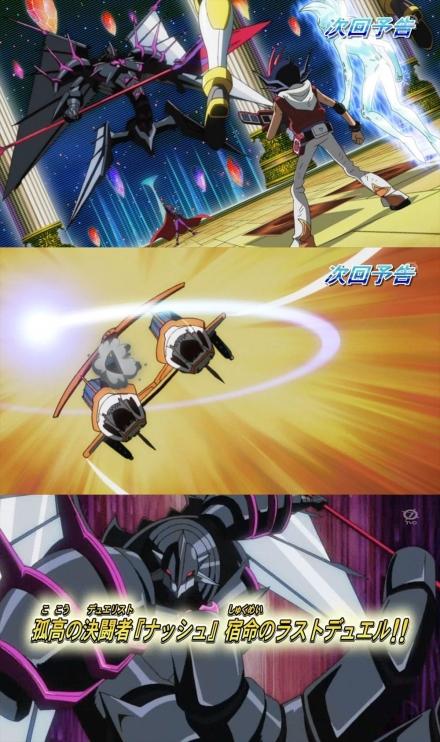 zexal-yokoku142-2.jpg