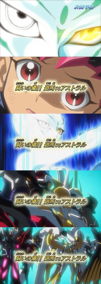 zexal-yokoku143.jpg