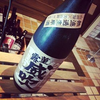 菫露 威吹 純米大吟醸 無濾過生原酒