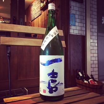 一喜 直汲み 純米吟醸生酒
