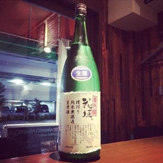 花垣 槽搾り 純米無濾過生原酒 番外編