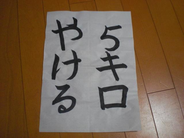 2008-01-01 007