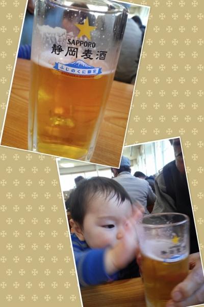 201403261014207bf.jpg