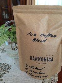 ハーモニカコーヒー2