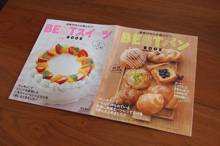 2014_4仕事2