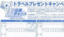 2014-6yu-kari2.jpg