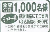 oubohagaki2014-4.jpg