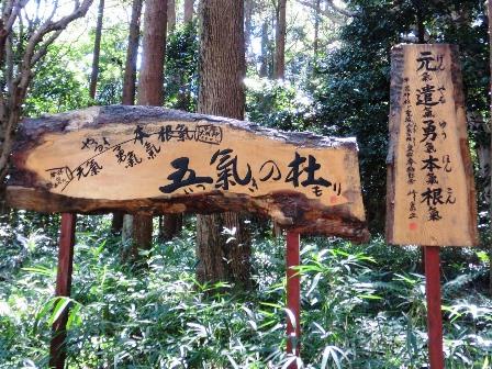 牛窓神社 (3)