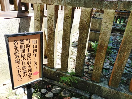 牛窓神社 (8)