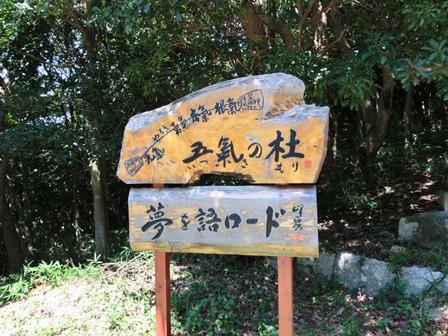 神社~洋亭 (1)