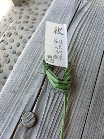 神社~洋亭 (19)