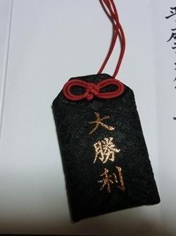 松江護国神社 (4)
