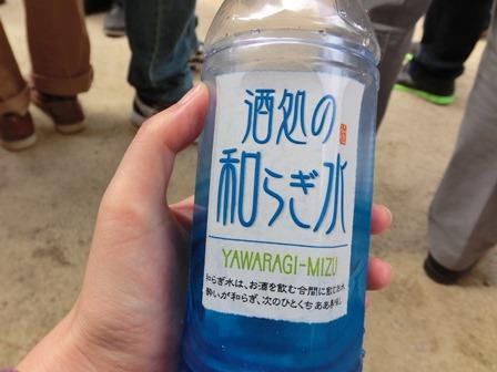 酒ひろば (16)