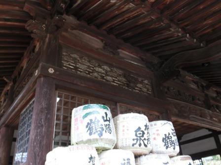 御建神社 (7)