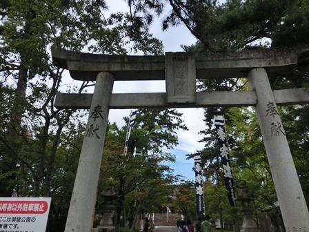 御建神社 (15)
