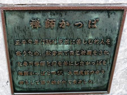 秋芳洞 (3)
