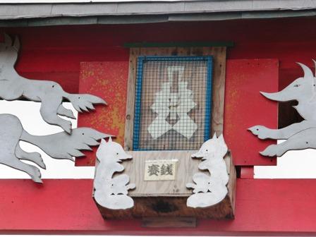元ノ隅稲成神社 (6)