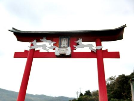 元ノ隅稲成神社 (7)