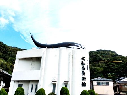 青海島くじら (2)