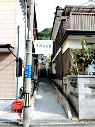 青海島くじら (5)