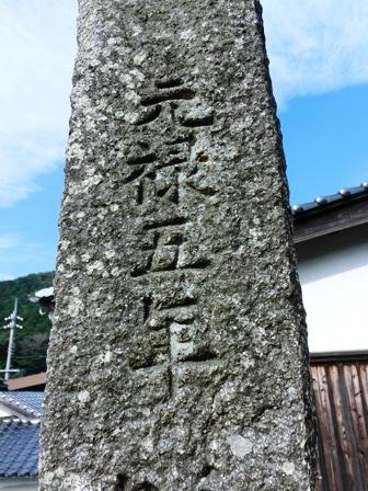 青海島くじら (10)