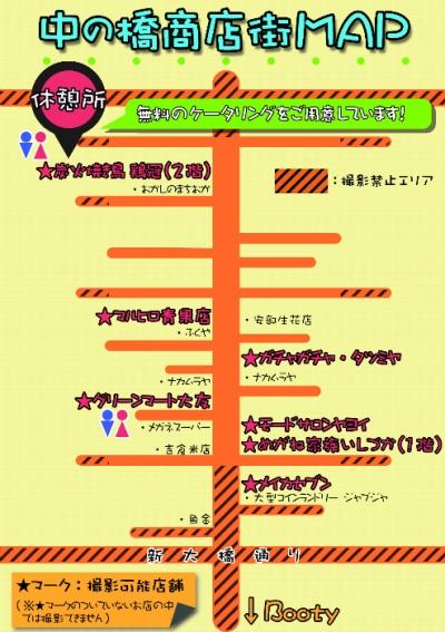 nakanohasi_map.jpg