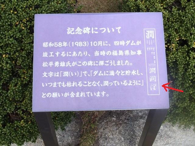 PA270194.jpg