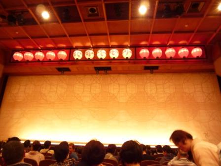 2014北野09
