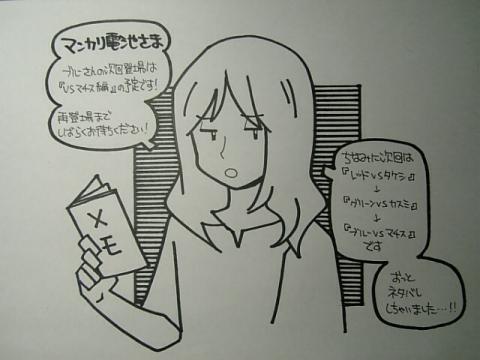 14-05-17_02-09.jpg