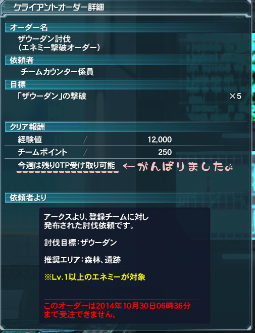 TP141029.jpg