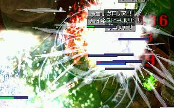 1404et01_40a_sg.jpg