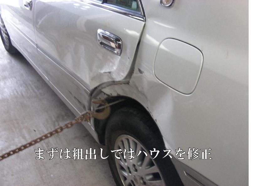 夢工房企画2012-089